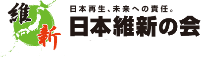 File:Japan Restoration Party (Satomi Maiden ~ Third Power).png