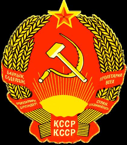 File:Kazakh SSR COA.png