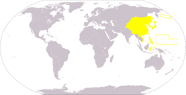 File:Location SinoJapanese Empire.png
