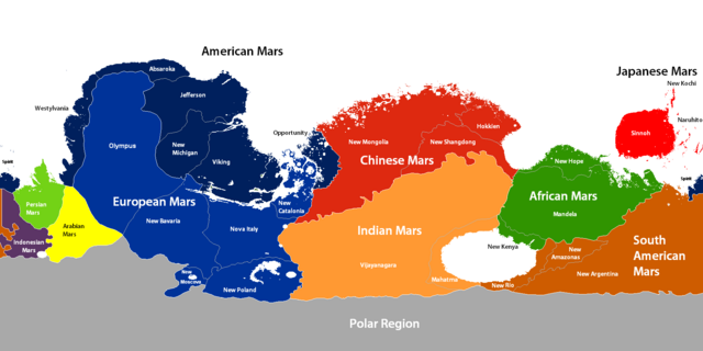 File:Mars political map.png