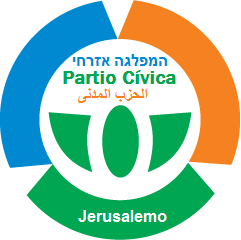 File:Partiocivica.png
