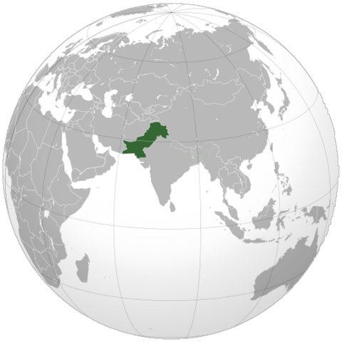 File:Pakworld.png