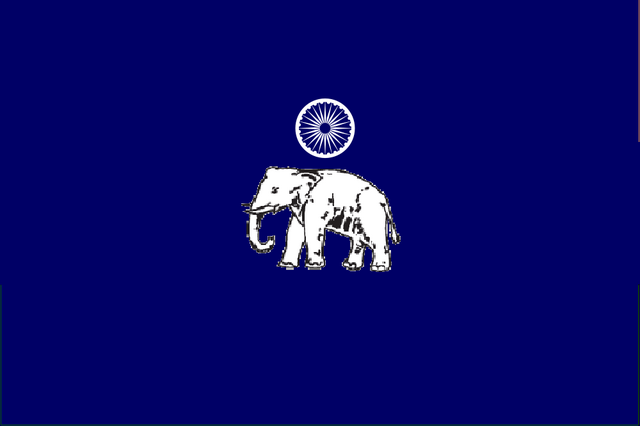 File:BSP-flag.png