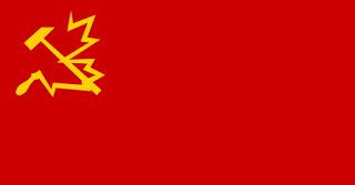 File:Communist Canada Flag (Pre-1965).jpg