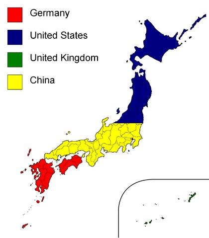 File:AGA Japan 1948-1952.png