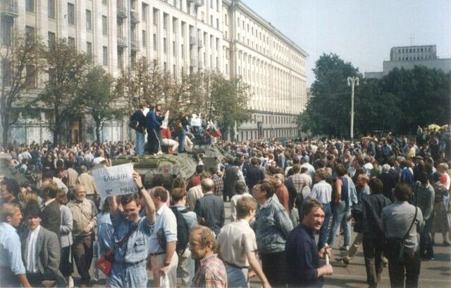 File:800px-1991coup2 ST.jpg