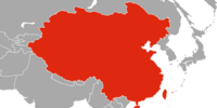 People's Republic of China (An Independent in 2000)