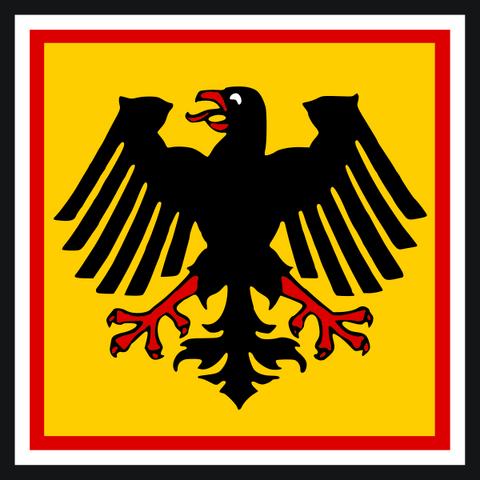 File:GermanPresidentialStandard19331935.png