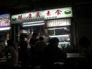 SDP Chinatown Food Stall (VegWorld)