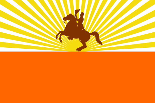 File:Flag 809.png