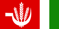 People's Union of India (Contrast)