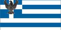 Cyprus (Greek World)