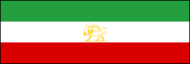 File:Flag of the Empire of Iran.png