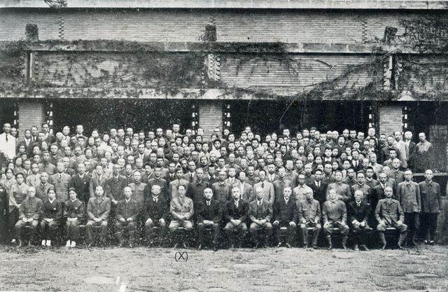 File:National Front 1925.jpg