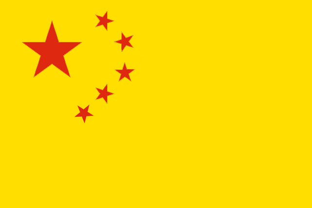 File:Inverted China Flag 2.png