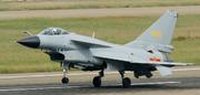J-10a zhas
