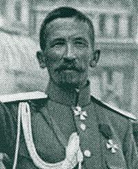 Lavr Kornilov