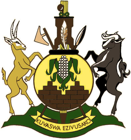 File:KwaNdebele coat of arms.jpg