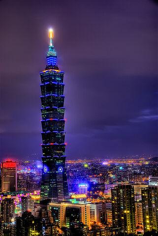 File:Beijing One.jpg