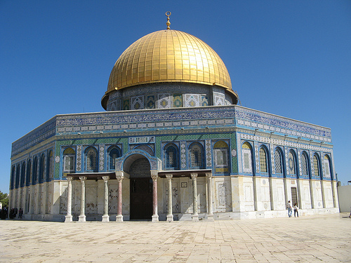 File:Dome of the Rock, Jerusalem.jpg
