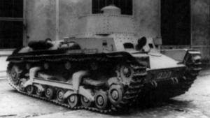 V-8-H Prototype