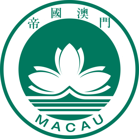 File:Coat of Arms Empire of Macau (Shattered Into Pieces).png