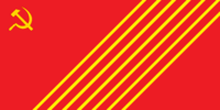USSR (Burma Ascension)