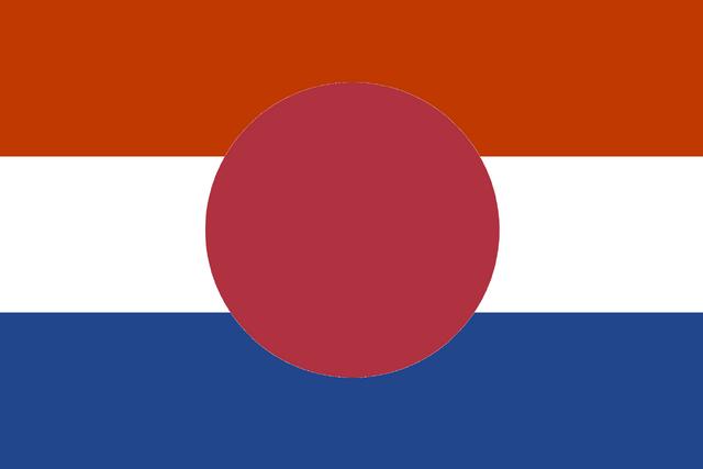File:Nipponese Dutch Flag.png