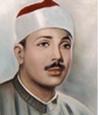 2nd caliph of I.E.P