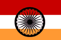 Indian wheel flag. 2.png