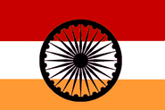 Indian wheel flag. 2