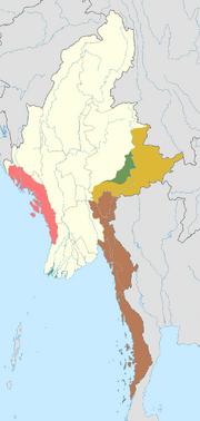 1950 Ausse-Burma war AVArb