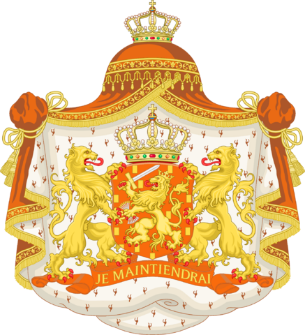 File:Greater Coat of Arms of the Netherlands by eric4e.png