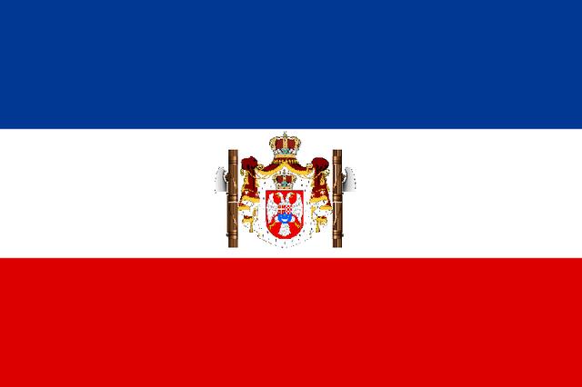 File:YugoslaviaRomanFlag.png