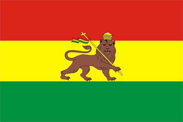 File:Ethiopian flag.png