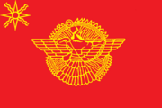 Assyria Workers Party