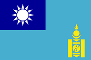 Flag of Republic of China (World of the Rising Sun)