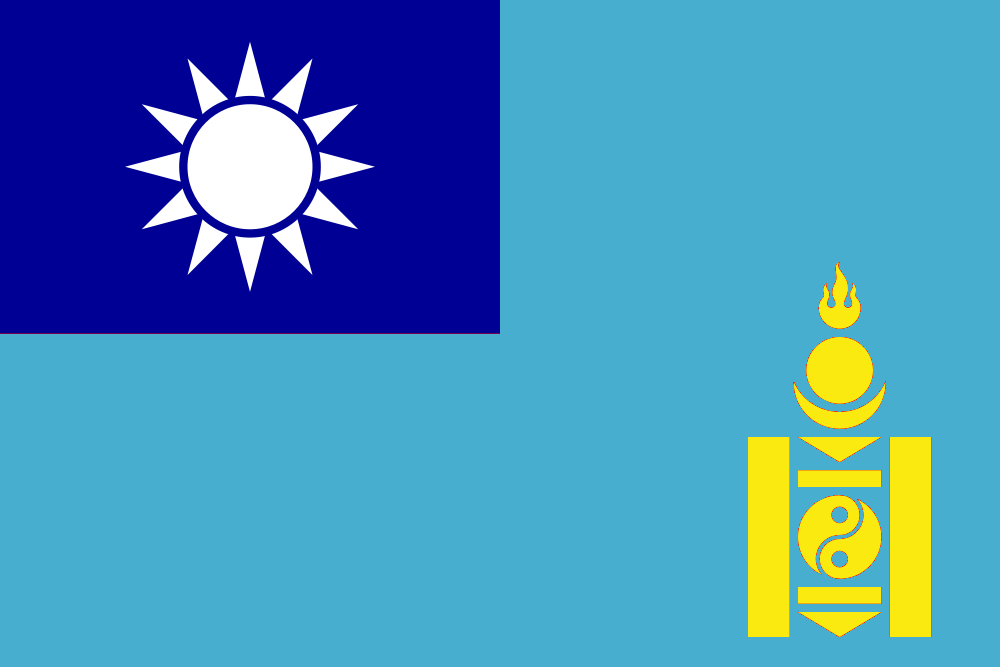 Image - Flag of Republic of China (World of the Rising Sun ...
