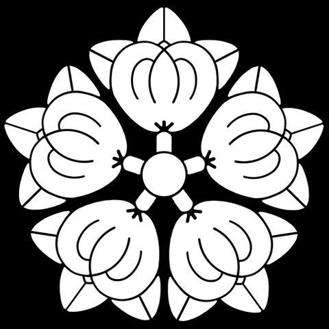 File:Ishida crest (2).jpg