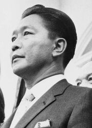 Ferdinand Marcos at the White House