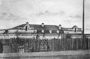 Ipatiev House in 1918