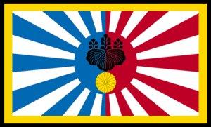 File:Japanese Brazil Flag.png