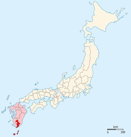 File:Osumi.png