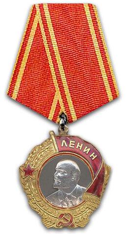File:Order of Lenin.jpg