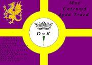 4th Foot Regimental Banner