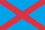 Flag of Spring