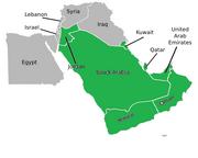 Federation of The Arabian Peninsula Map
