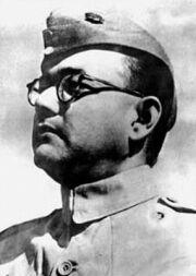 Subhas Bose