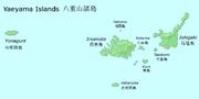 Yaeyama map