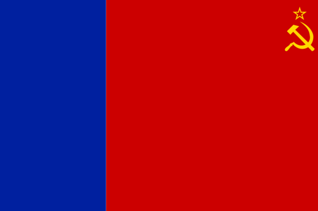 File:360px-Flag of communist france cv.png